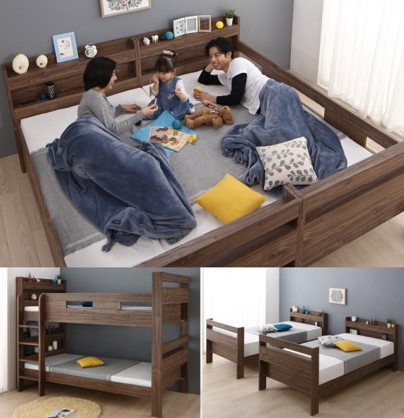 大型2段ベッド