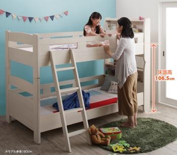 低めの2段ベッド